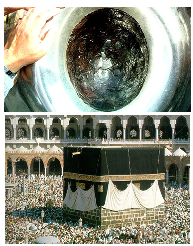Kabbah Stone and shrine