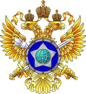 Spy Agency logo SVRlogo