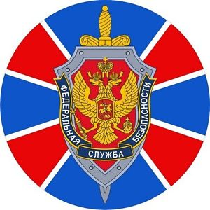 Spy Logo Russian Federal Security Service